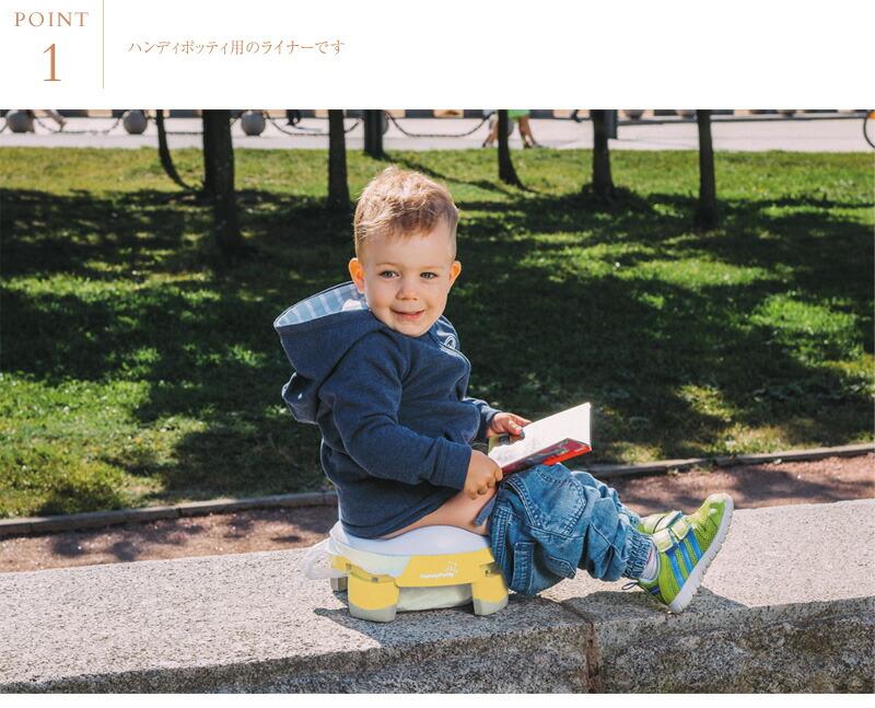 Smart Start(スマート スタート) ハンディポッティ専用ポータブル取替ライナー35枚入り  12450021
