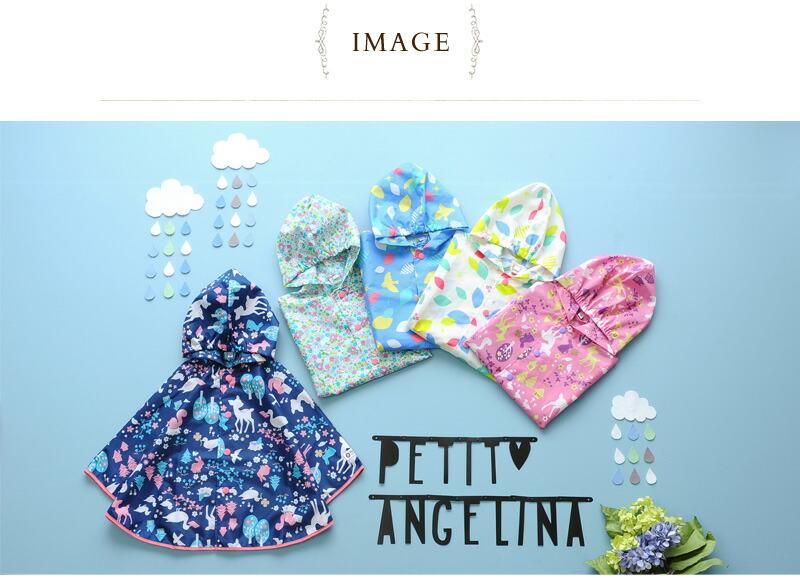 Petit Angelina(プチアンジェリーナ)  ポンチョ 8571010