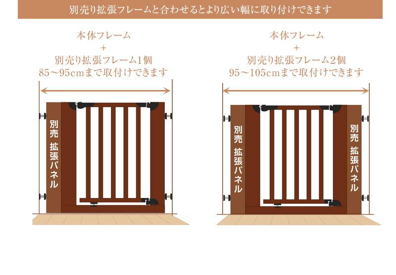 シンセーインターナショナル 木製ゲート ブラウン  88-693