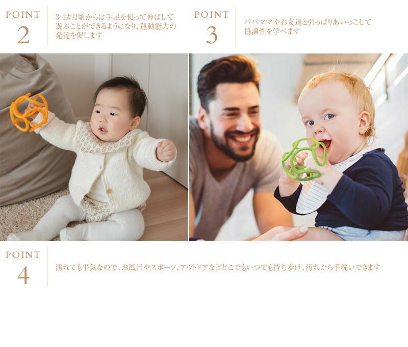 OgoSports(オゴスポーツ) ボール型歯がため ボリィ  12486802