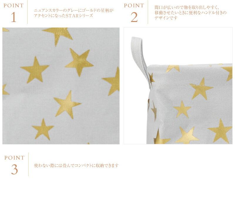 Pilier(ピリエ) enfant アンファン スクエアSS STAR 391201
