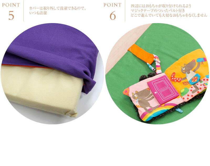 Simply good(シンプリーグッド)  4つ折りマット 751016