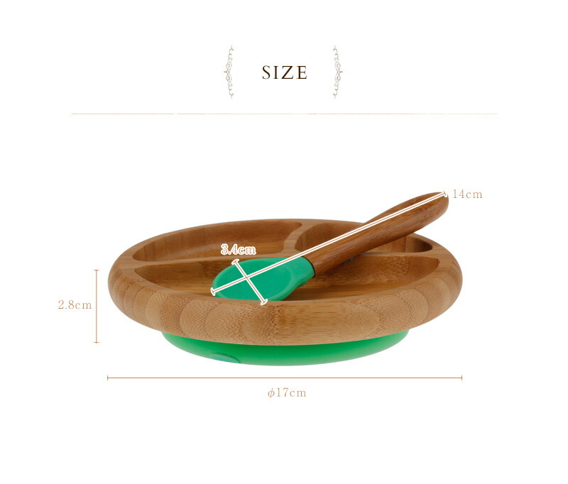 Avanchy(アバンシー)  竹のプレート+スプーンセット  12493903