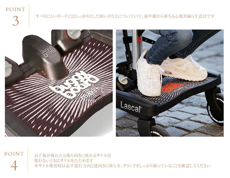 Lascal(ラスカル) 座れるバギーボード マキシプラス