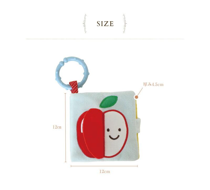 エドインター もぐもぐばあ   布のおもちゃ 布製玩具 絵本 布絵本 知育おもちゃ 出産祝い