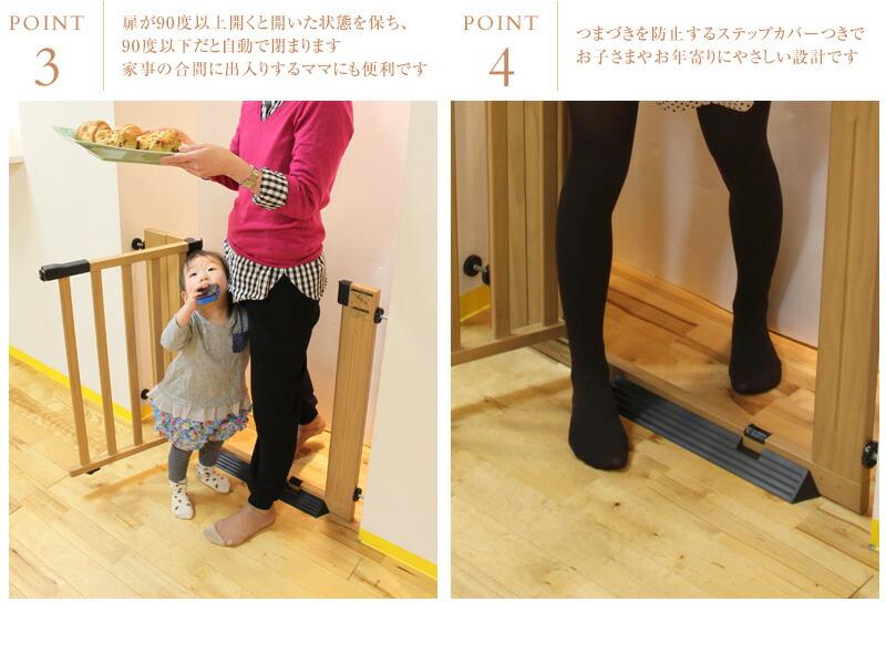 DEMBY(デンビー) 階段上でも使用可能 木製オートマチックゲート エクセレント 730031  ベビーゲート 柵 赤ちゃん ベビー ゲート ベビーゲイト ペット