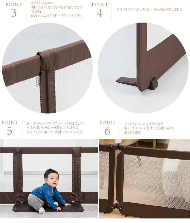 日本育児 おくだけとおせんぼ スマートワイド  5011026001  赤ちゃん 柵 とおせんぼ パネル 簡単設置 ゲート