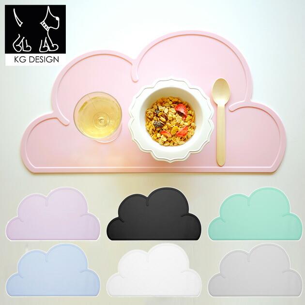 KG design( ケージーデザイン )Cloud Placemat クラウド シリコンマット 雲