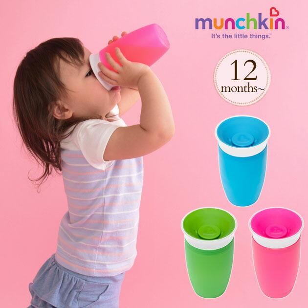 munchkin(マンチキン)ミラクルカップ
