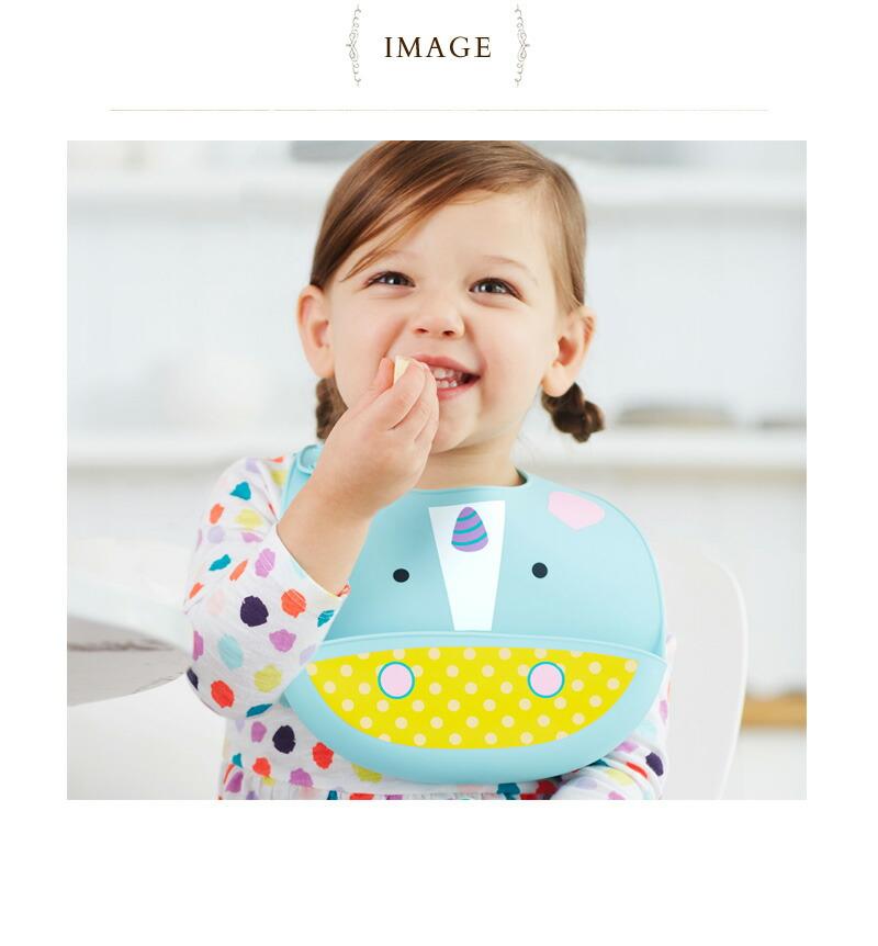 SKIP HOP(スキップホップ) アニマル・シリコンビブ BBSH232200  お食事エプロン スタイ ビブ ベビービブ ベビースタイ 赤ちゃん 出産祝い