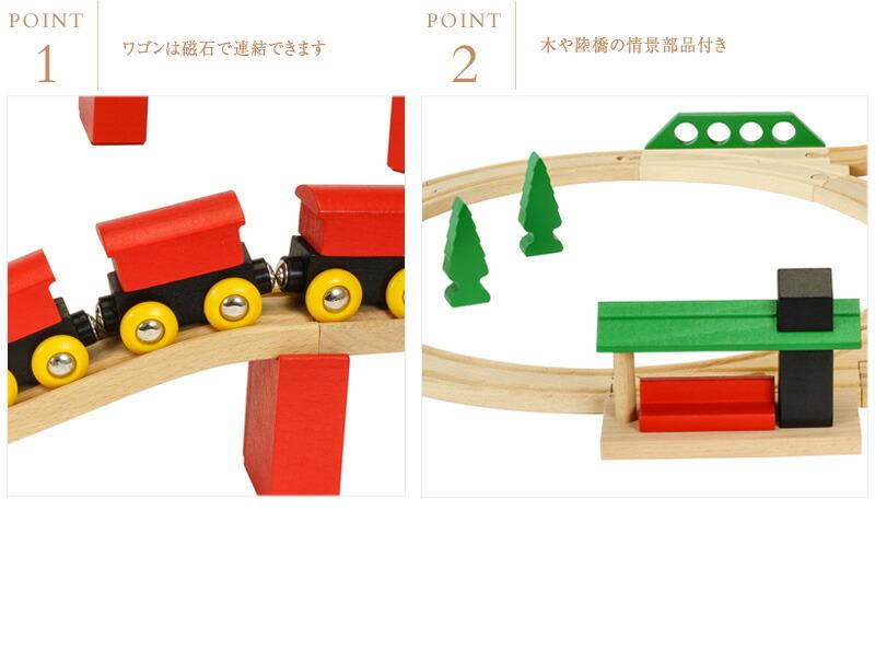 BRIO(ブリオ) クラシックDXレールセット  33424  木製玩具 知育玩具 木のおもちゃ プレゼント 列車 レールセット 駅 貨車