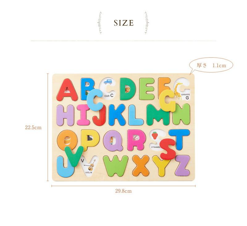 エド・インター 木のパズル A・B・C  813942  パズル 木製 アルファベット 知育 木のパズル