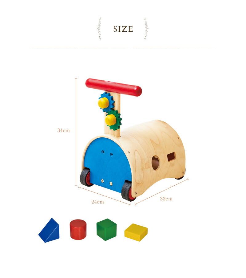 エド・インター のっておして!すくくウォーカー  814055  おもちゃ カタカタ くるま 手押し車 木製 ベビー 車