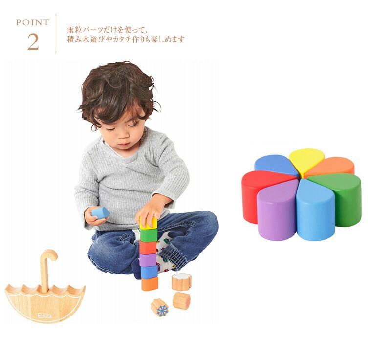 Edute(エデュテ) レインボーバランス ORG-012  バランスおもちゃ 木のおもちゃ バランスゲーム バランス カラフル 積み木 エデュテ 傘 かさ