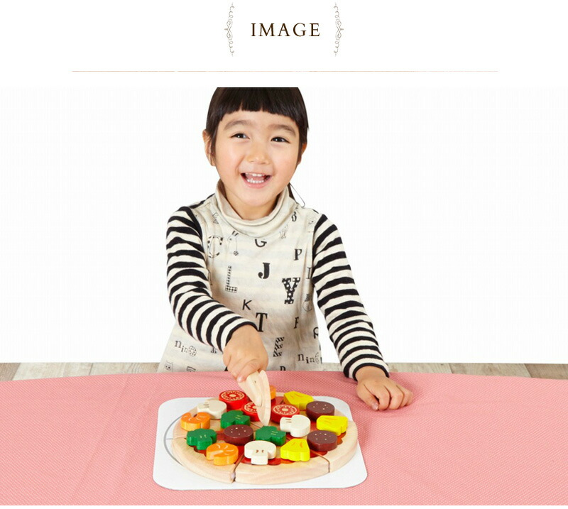 Voila(ボイラ) ヤミーピザ S619D  ピザ屋さん 木のおもちゃ ごっこ遊び おままごと お店やさん エデュテ 木製