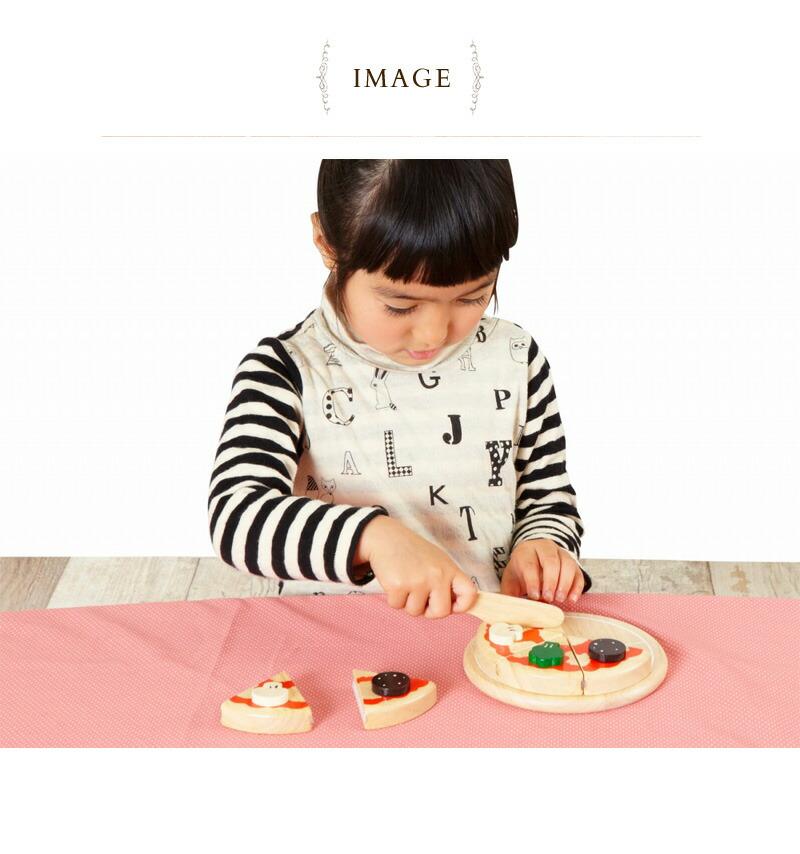 Voila(ボイラ) ピザ S033K  ピザ屋さん 木のおもちゃ ごっこ遊び おままごと お店やさん エデュテ 木製