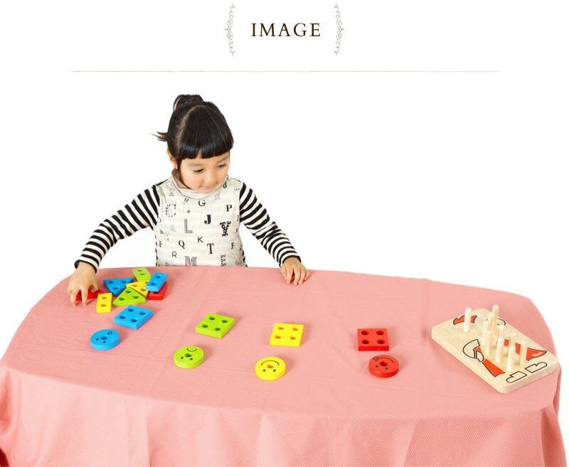 Voila(ボイラ) カラフルクラウン S204J  木製玩具 木のおもちゃ パズル 組み合わせ 知育 エデュテ