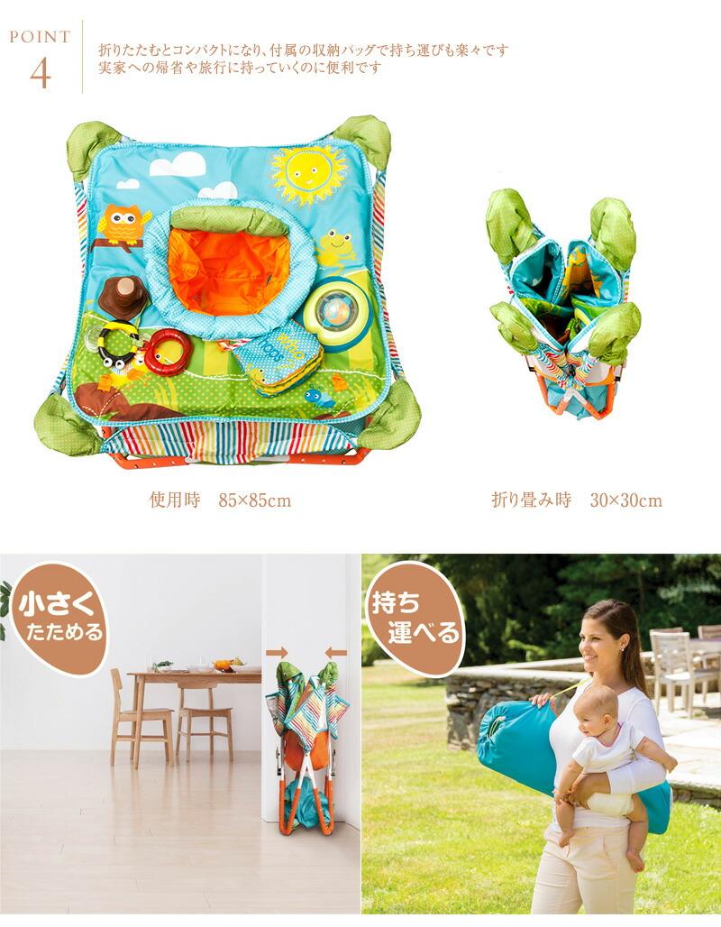 コンパクトにたためる ポップアップジャンパー 5450006001  ジャンパルー 赤ちゃん 遊具 歩行器 バウンサー