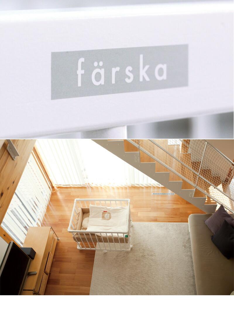 farska(ファルスカ) ミニジョイントベッド ネオ 746130  ロータイプ ベビーベッド ミニ すのこ コンパクト 木製 ベビーサークル 白