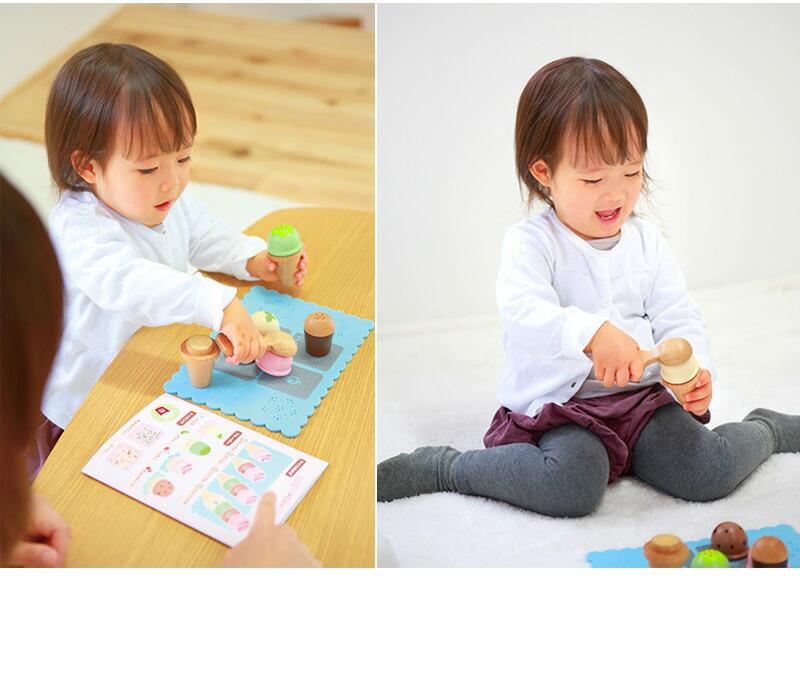 WOODY PUDDY(ウッディプッディ) アイスクリームセット G05-1170  木のおもちゃ 木製玩具 おままごと アイスクリーム お店屋さん