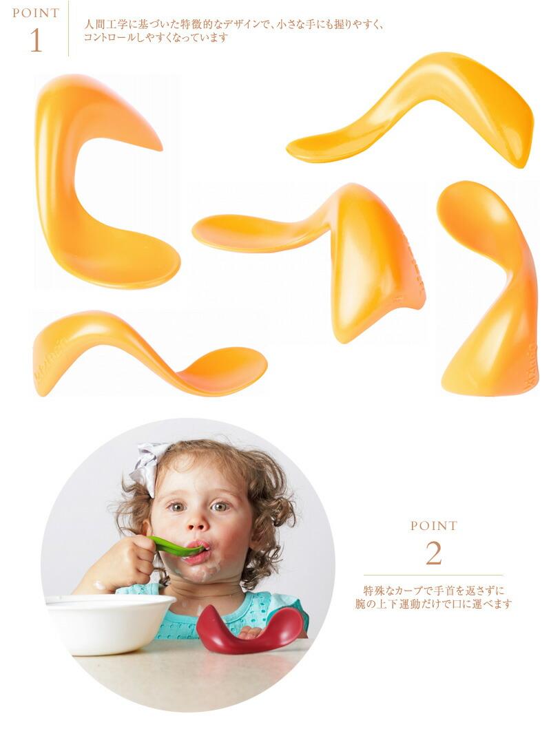 kizingo (キジンゴ) はじめてのベビースプーン KIZ-005  ベビースプーン ベビー用 離乳食 食事 カトラリー ひとりで 持ちやすい 自分で