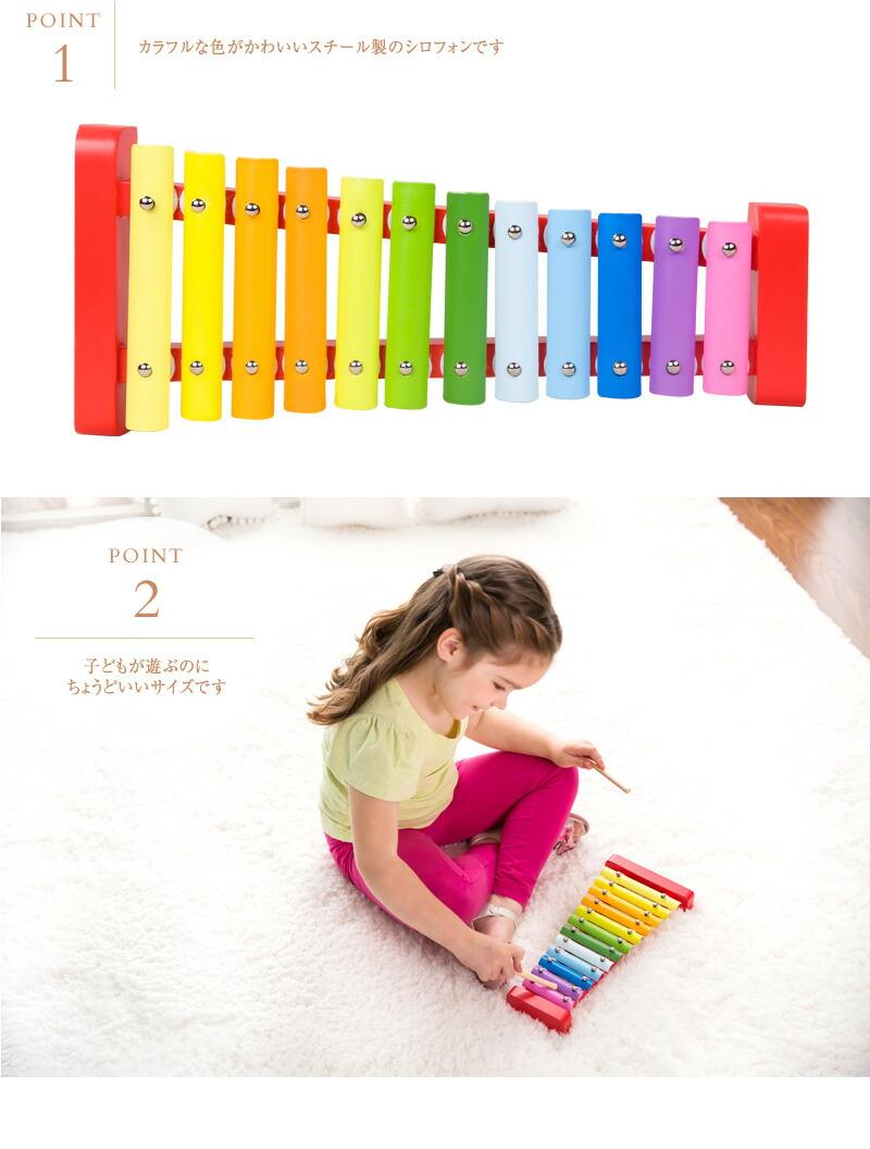 Classic World(クラシックワールド) スター シロフォン  CL4025  知育玩具 楽器おもちゃ 鉄琴 音の鳴るおもちゃ