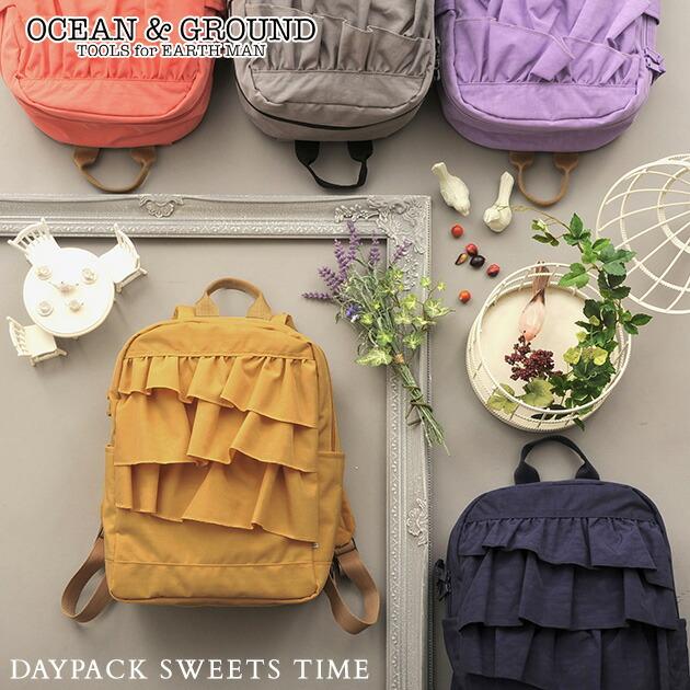 OCEAN&GROUND(オーシャンアンドグラウンド) DAYPACK   リュックサック SWEETS TIME