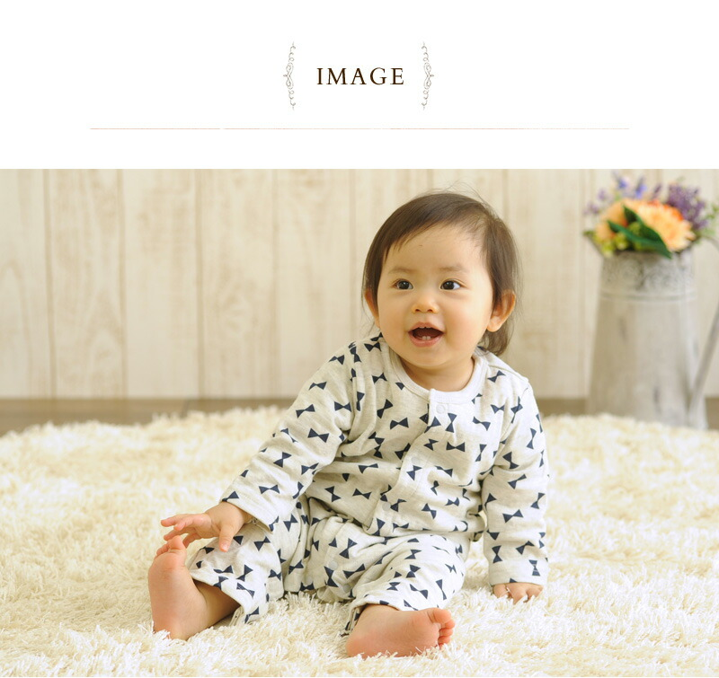 【お着換え楽らくベビー服】 接結天竺ロンパース(柄タイプ)  775002  カバーオール ベビー 赤ちゃん 保育園 男の子 女の子