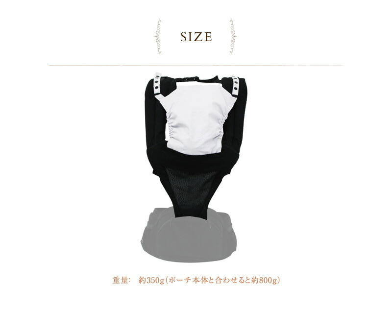 POLBAN(ポルバン) ヒップシート【ダブルショルダー単品】腰で支える抱っこひも  抱っこ紐 ウエストポーチタイプ 抱っこひも 腰ベルト 腰痛 コンパクト 出産祝い ギフト