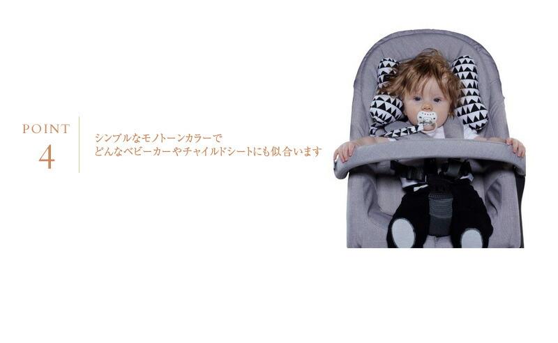 Simply good(シンプリーグッド) バタフライクッション ジオラブ  751055  ベビーカー チャイルドシート バウンサー ベビーシート 枕 まくら