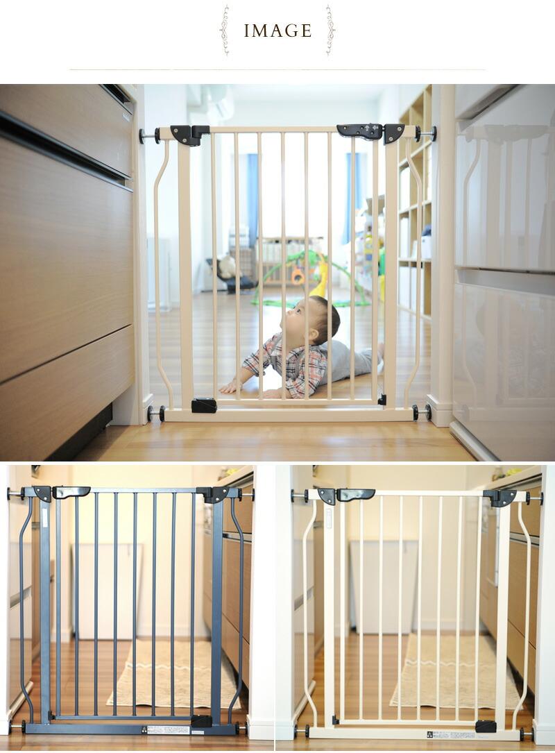 シンセーインターナショナル 【インテリアに合わせて選べる】拡張フレーム付き スチールゲート   ベビーゲート 柵 赤ちゃん ベビー ゲート ベビーゲイト ペット