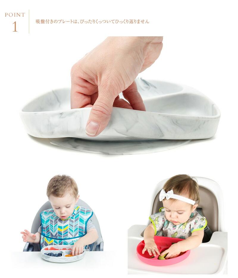 Bumkins(バンキンス) 吸盤付きシリコンディッシュ BM-GD-BLU   ベビー食器 赤ちゃん 離乳食 シリコン プレート