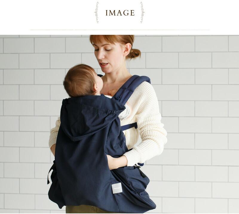 Baby Hopper(ベビーホッパー) エルゴベビー用ウェザーカバー