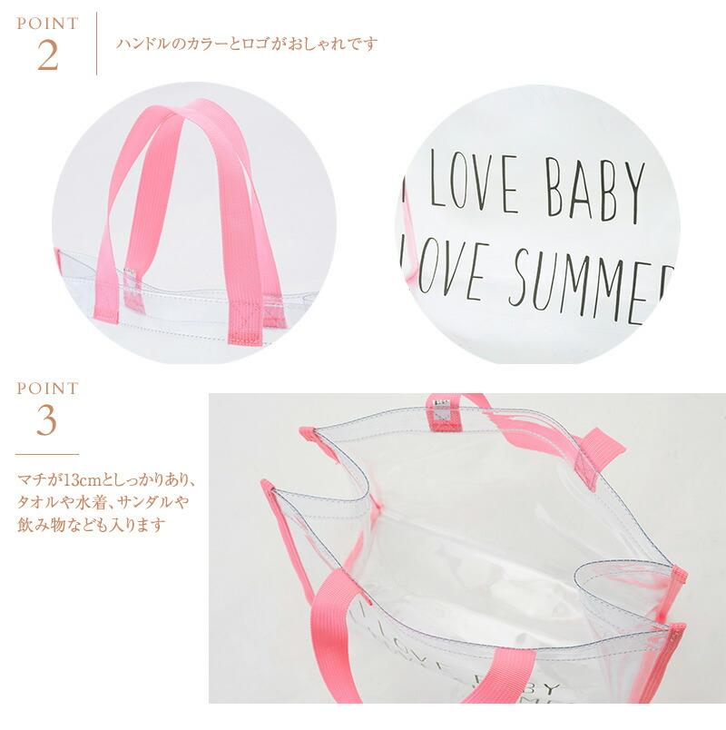 I LOVE BABY(アイラブベビー) プールバッグ(巾着付き)