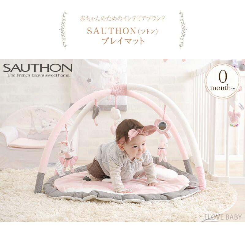 SAUTHON(ソトン) プレイマット