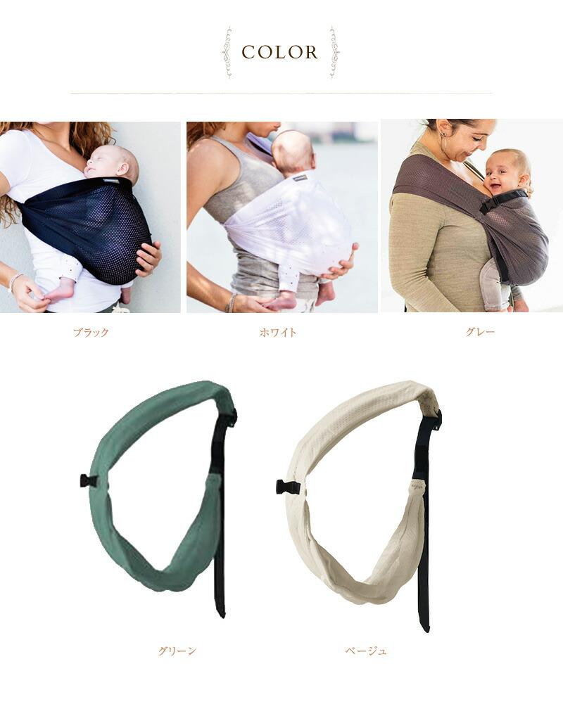 minimonkey (ミニモンキー) ミニスリング メッシュ 新生児から縦抱きできるベビースリング