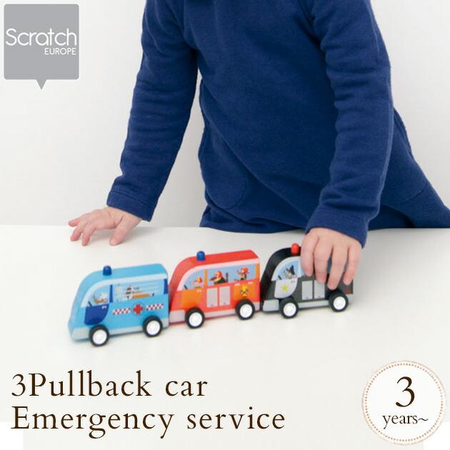 Scratch(スクラッチ)3プルバックカー エマージェンシーサービス