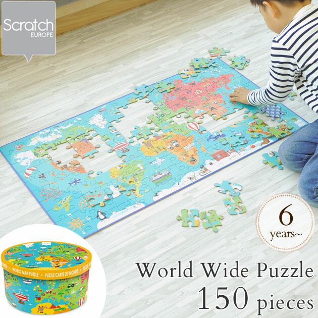 Scratch(スクラッチ)パズル150ピース ワールドワイド