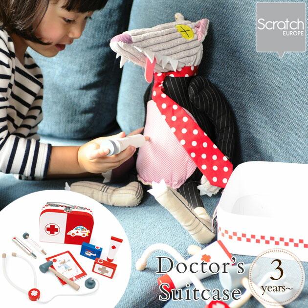 Scratch(スクラッチ)ドクターズ スーツケース