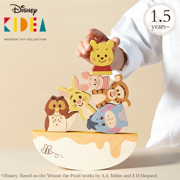 Disney|KIDEA BALANCE GAME/くまのプーさんとなかまたち