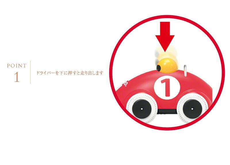 BRIO(ブリオ) プッシュ&ゴー レーサーカー 30226
