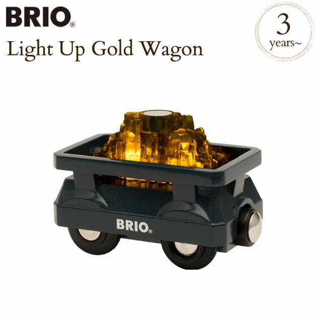 BRIO(ブリオ)ライトアップ ゴールドワゴン
