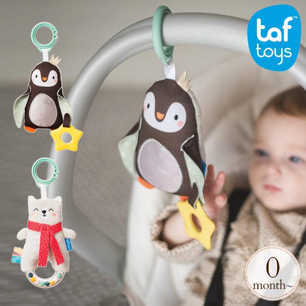 Taftoys(タフトイ)ペンギンのラトル