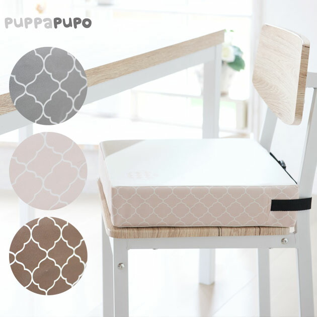 puppapupo(プッパプーポ)大判高さ調節お子さま用クッション モロッカン
