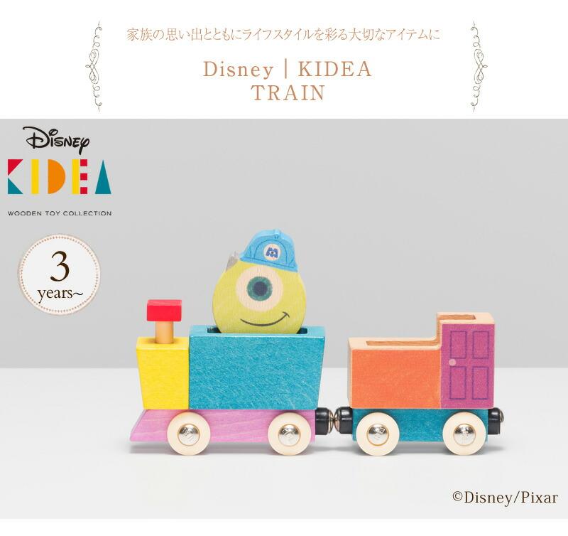 Disney KIDEA TRAIN TYKD00505