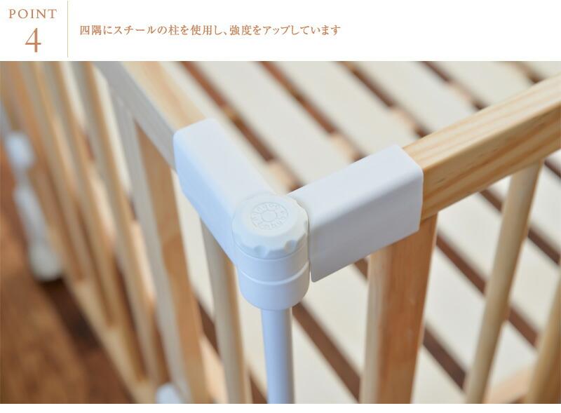 babubu.(バブブ) ベビーベッド(ゲートパネル付き) BD-001