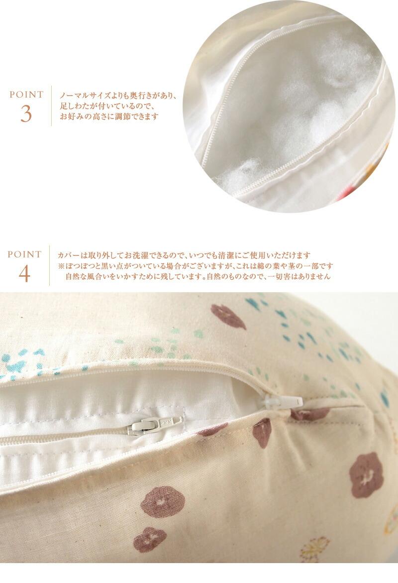 NAOMOI ITO(ナオミイトウ) ママ&ベビークッション アメザイク 19131015