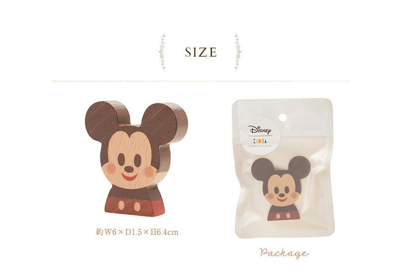 Disney|KIDEA TYKD00101