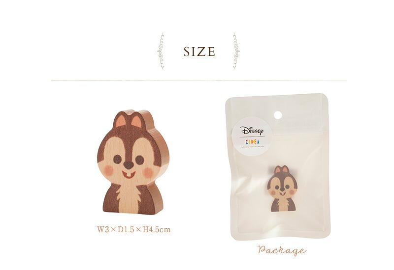 Disney|KIDEA TYKD00107