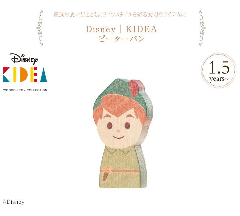 Disney|KIDEA TYKD00152